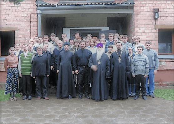 Научная конференция по актуальным проблемам современного теологического образования «ЛЕТНИЙ БОГОСЛОВСКИЙ ИНСТИТУТ»